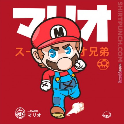 ShirtPunch: It's A ME