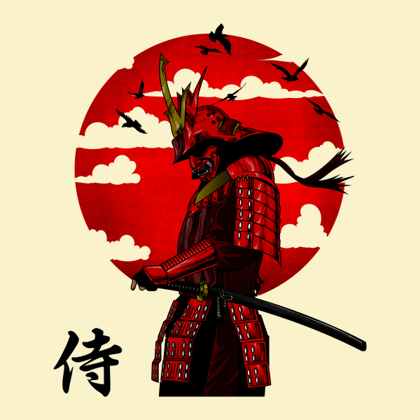 NeatoShop: SAMURAI