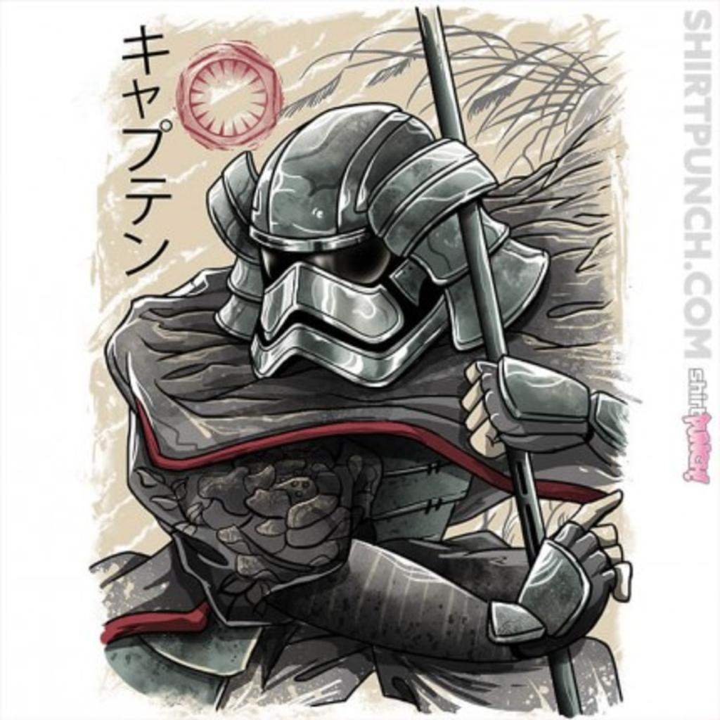 ShirtPunch: The Samurai Captain