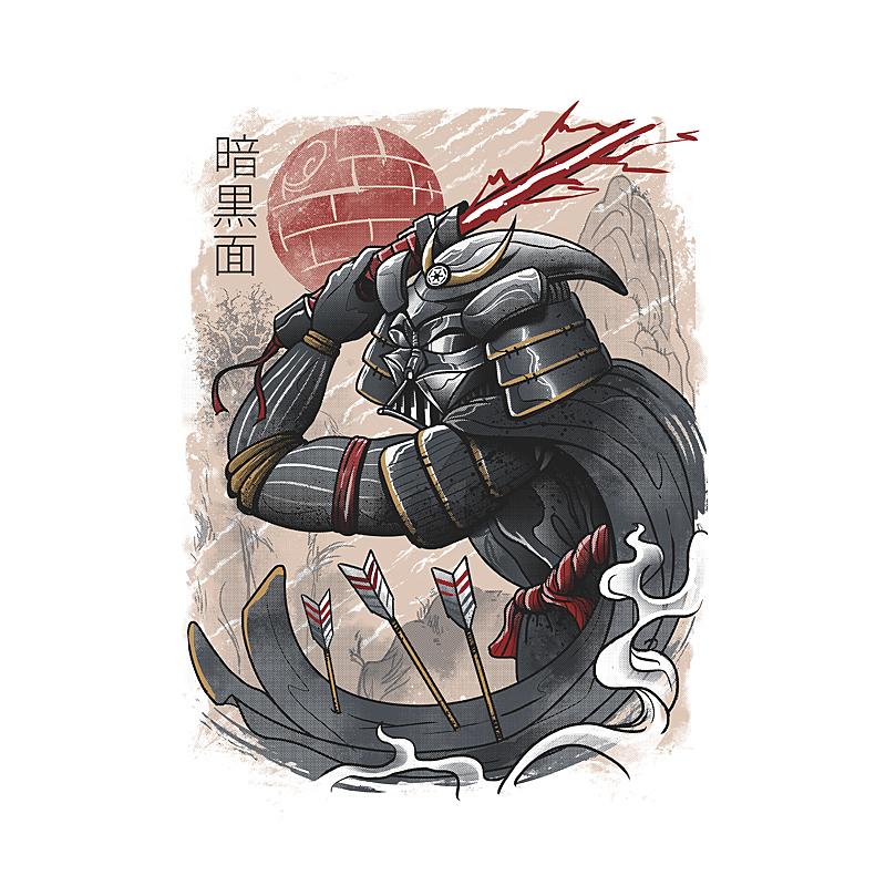 Pampling: Lord Samurai