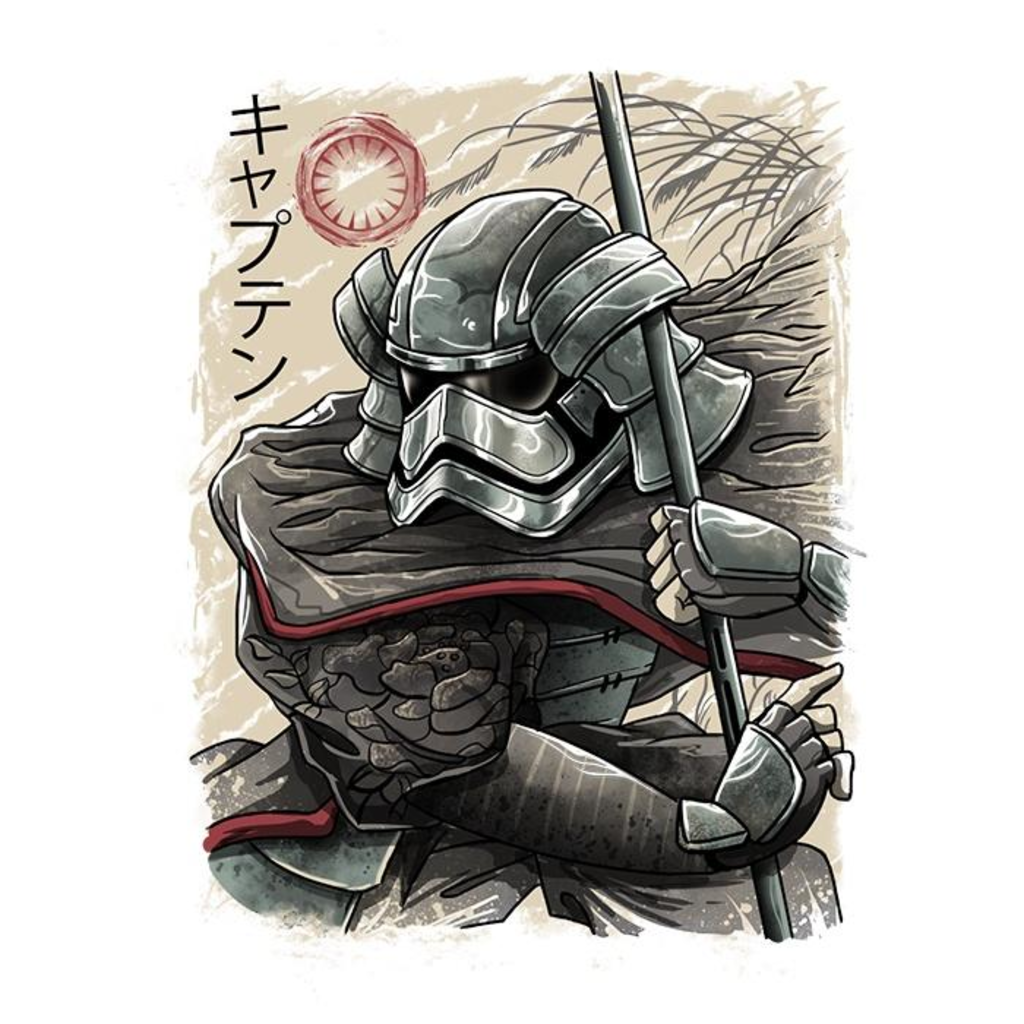 Once Upon a Tee: Samurai Captain