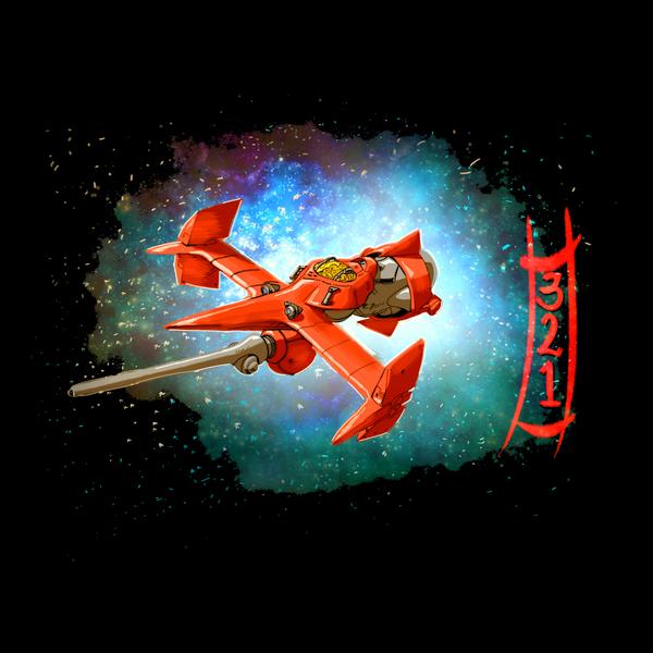NeatoShop: Swordfish