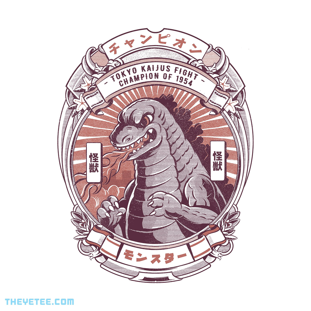 The Yetee: Monsters Fight Club