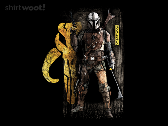Woot!: The Bounty Hunter Way
