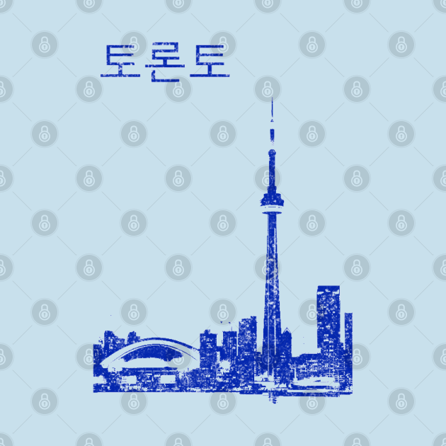 TeePublic: Toronto