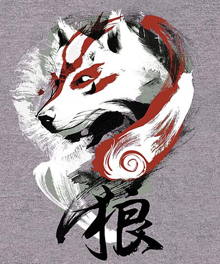 Qwertee: Wolf