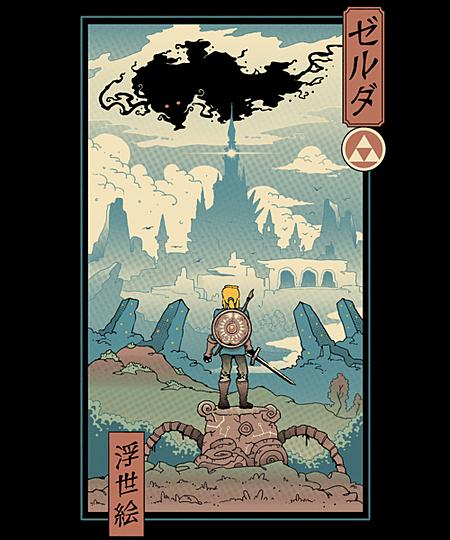 Qwertee: The Legend Ukiyo-e
