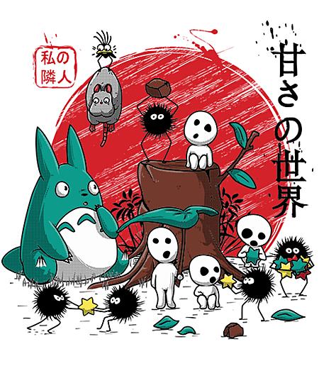 Qwertee: Japan spirit