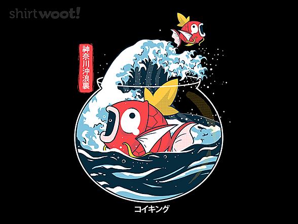 Woot!: Great Aquarium
