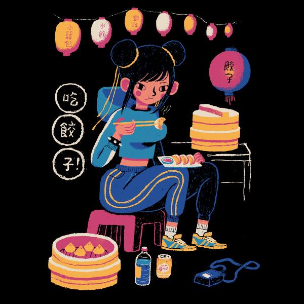 NeatoShop: eat dumplings