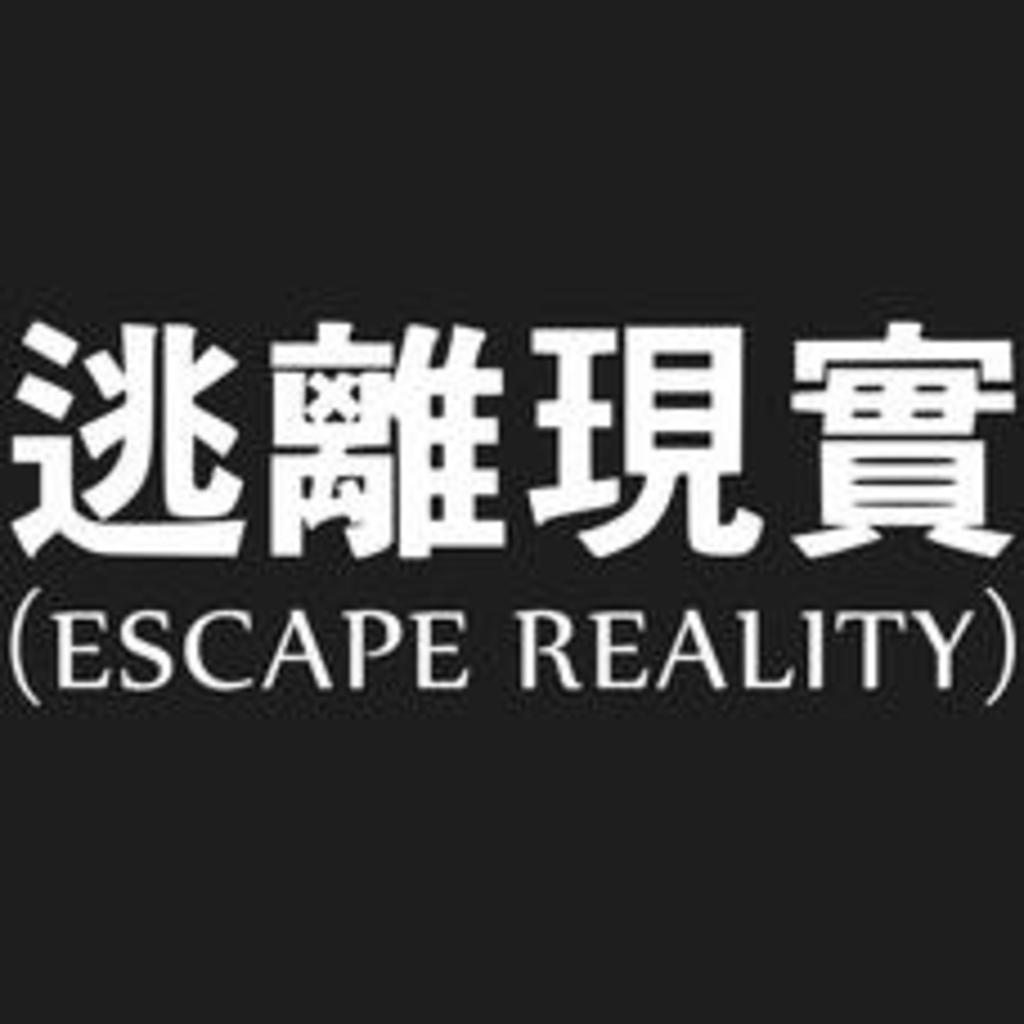 Textual Tees: Escape Reality T-Shirt
