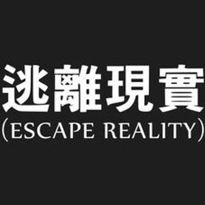 Textual Tees: Escape Reality T-Shirt