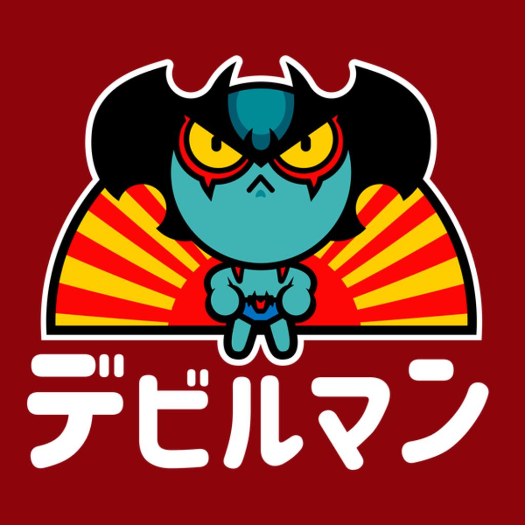 NeatoShop: ChibiDebiru II