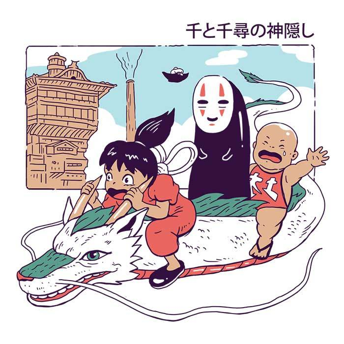 Once Upon a Tee: Shonen Spirits