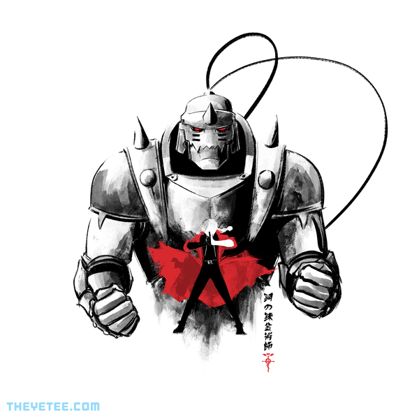 The Yetee: Brotherhood