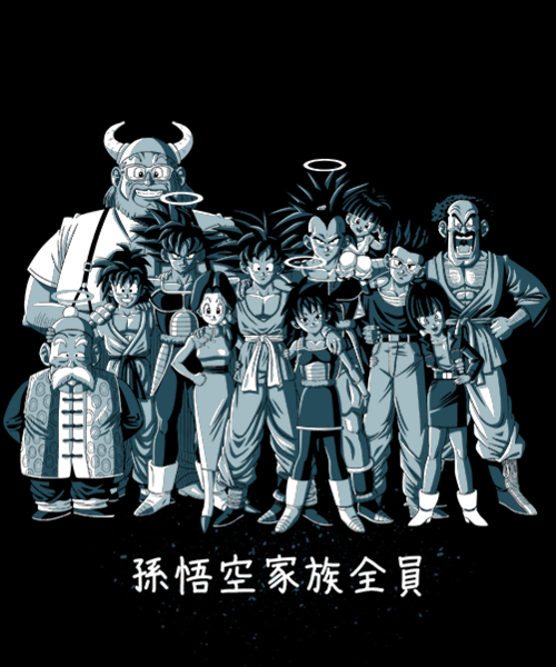 Qwertee: All family of King Monkey