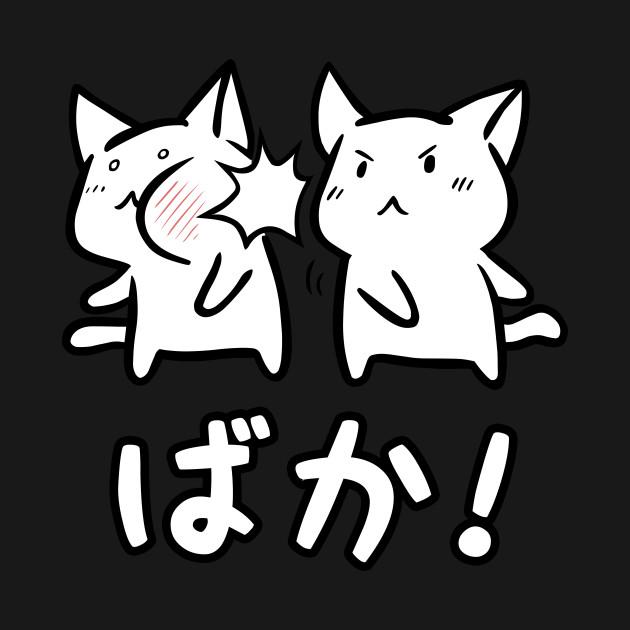 TeePublic: Baka Neko Cats Otaku