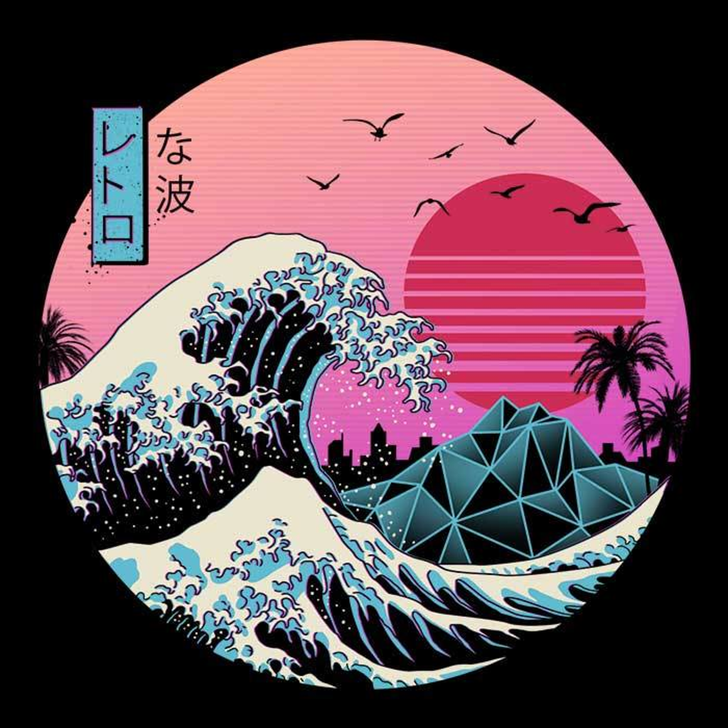 Once Upon a Tee: The Great Retro Wave