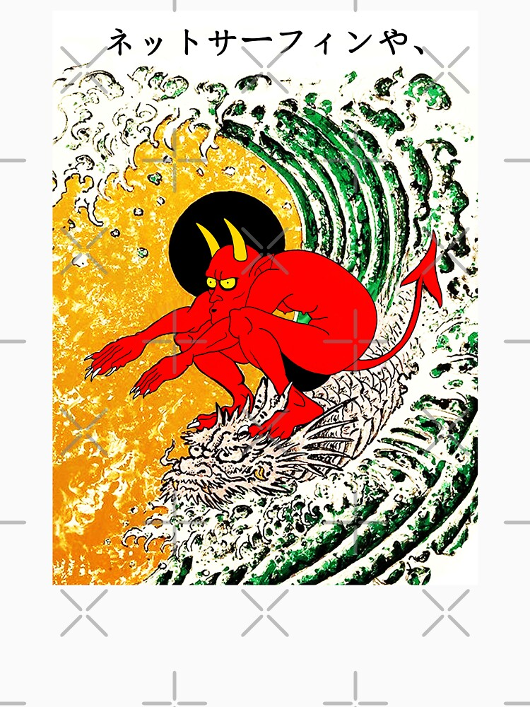 RedBubble: Surf Or Die