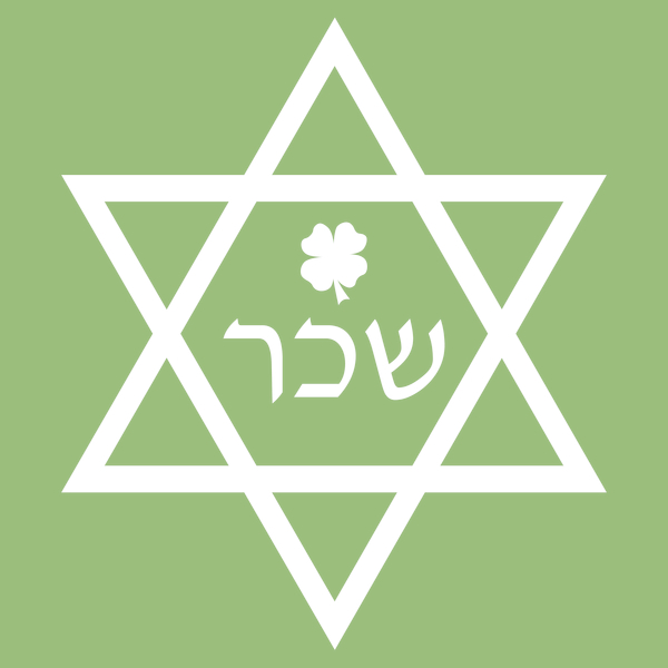NeatoShop: Hebrew St. Patrick