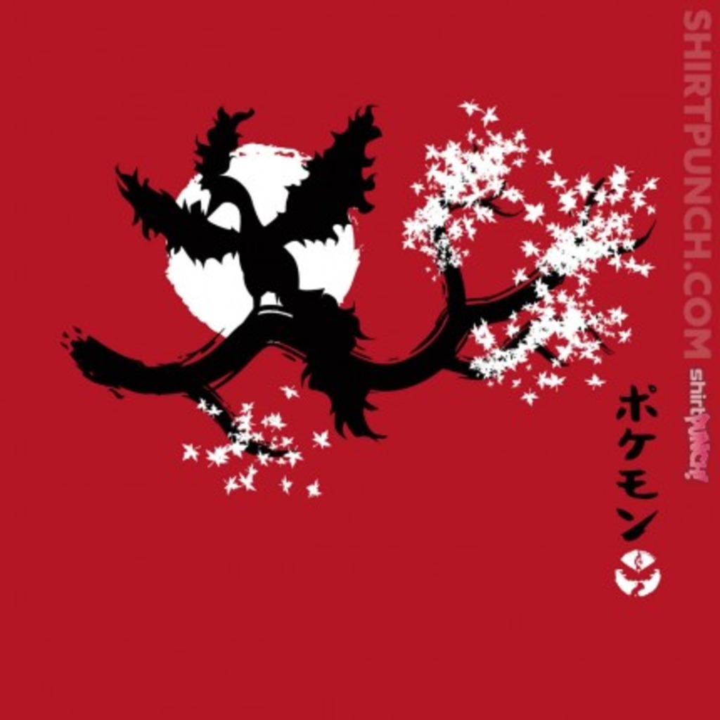ShirtPunch: Japan Red
