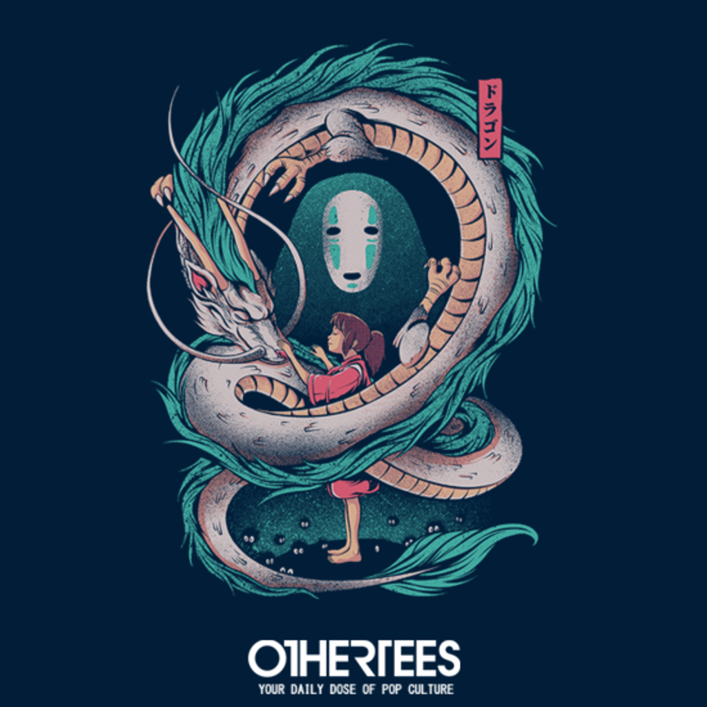 OtherTees: The Girl and the Dragon