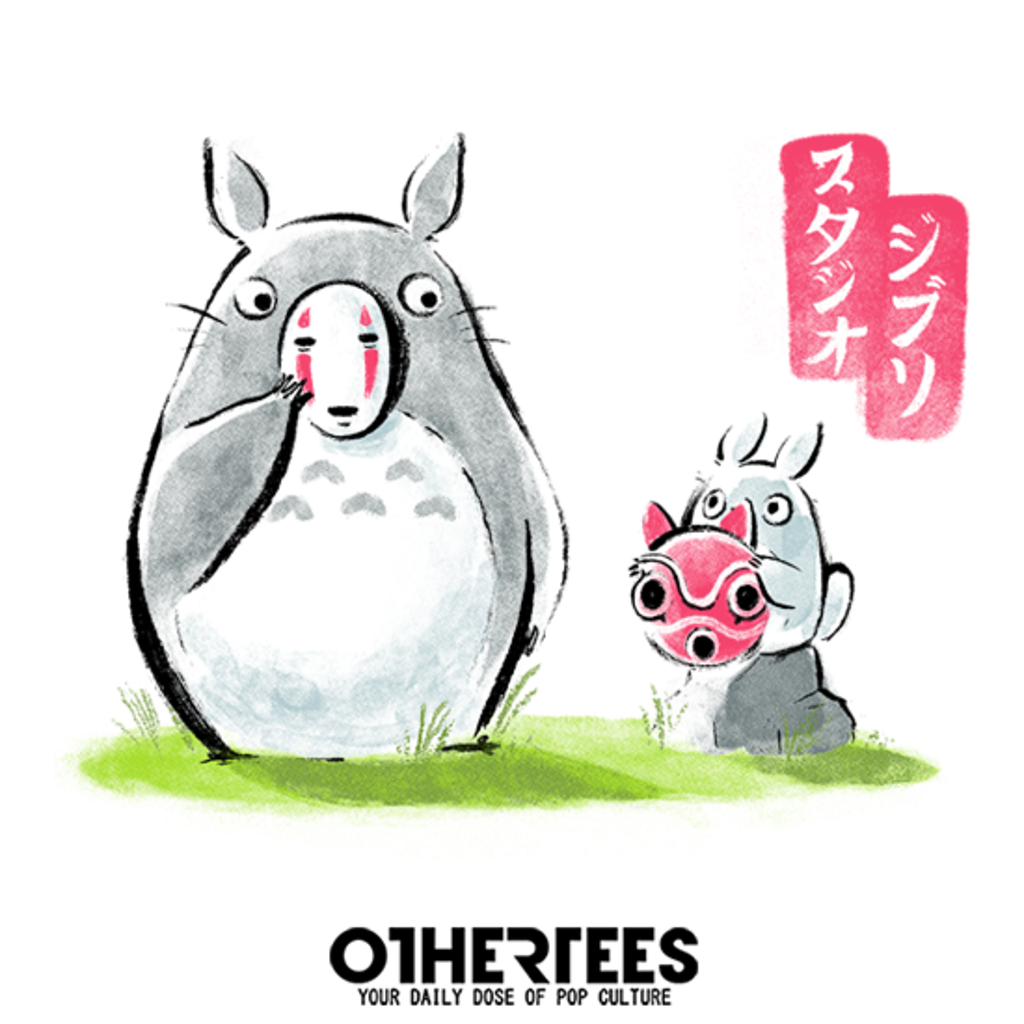 OtherTees: Neighbour Ink