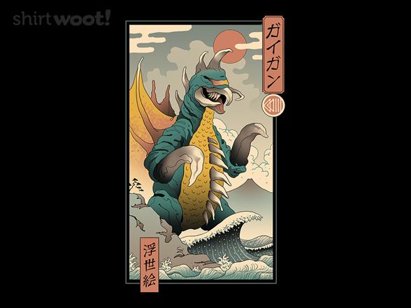 Woot!: Alien Kaiju