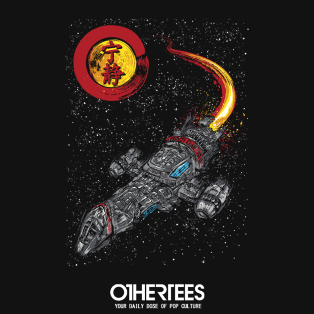 OtherTees: A Leaf on the Wind