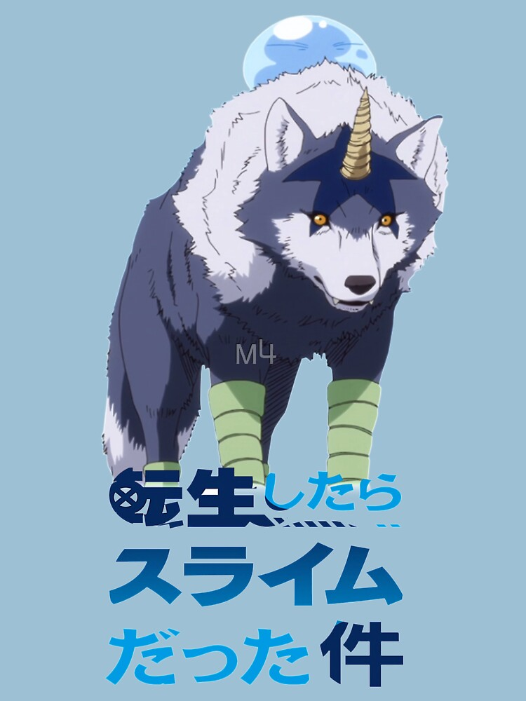 RedBubble: Rimuru riding Ranga