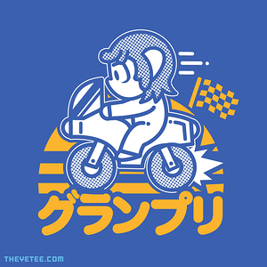 The Yetee: Miracle world Grand Prix
