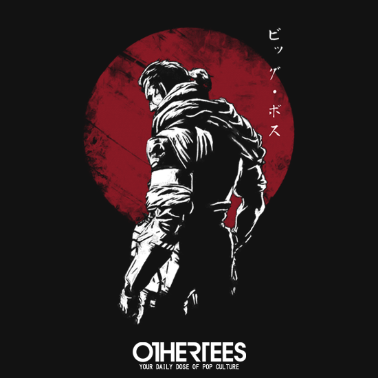 OtherTees: Legendary Soldier