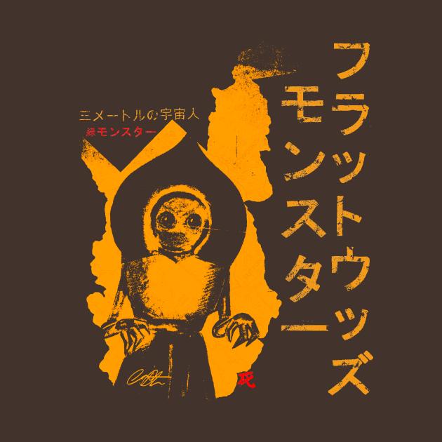 TeePublic: WV Monster #6 Yellow