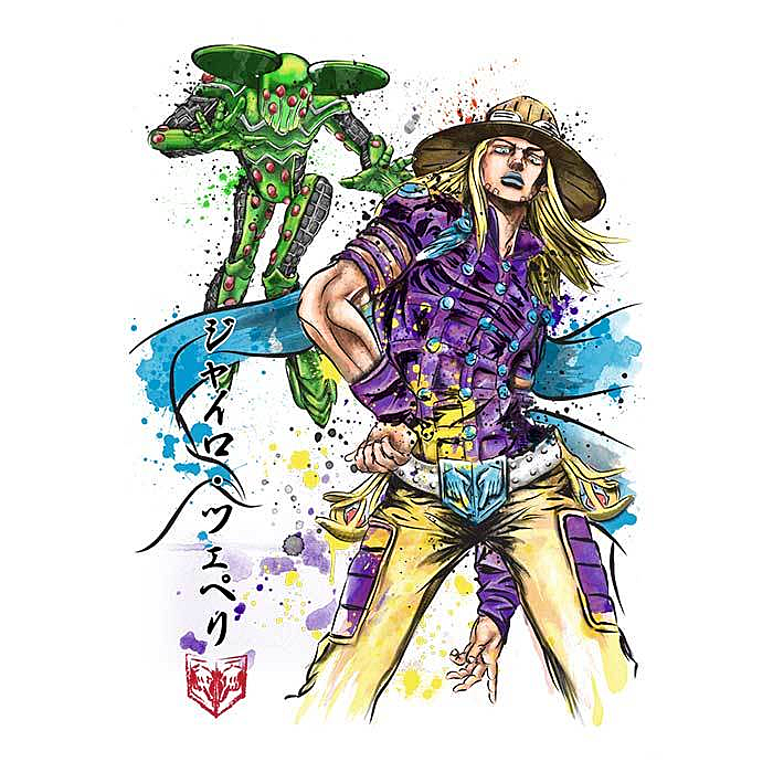 Once Upon a Tee: Ball Breaker Watercolor