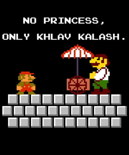 Qwertee: No Princess, only Khlav Kalash.