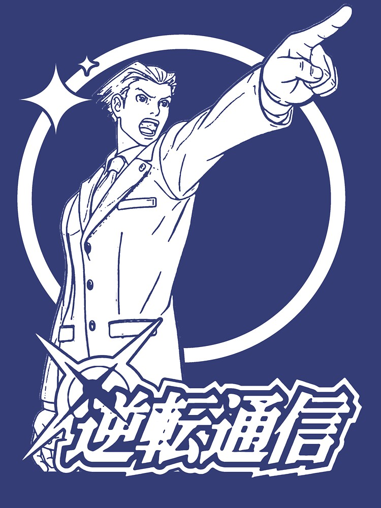 RedBubble: Ace Attorney