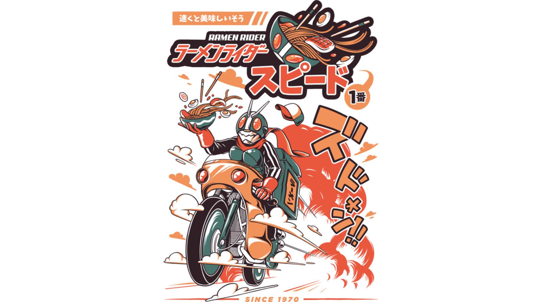 Design by Humans: Ramen Rider
