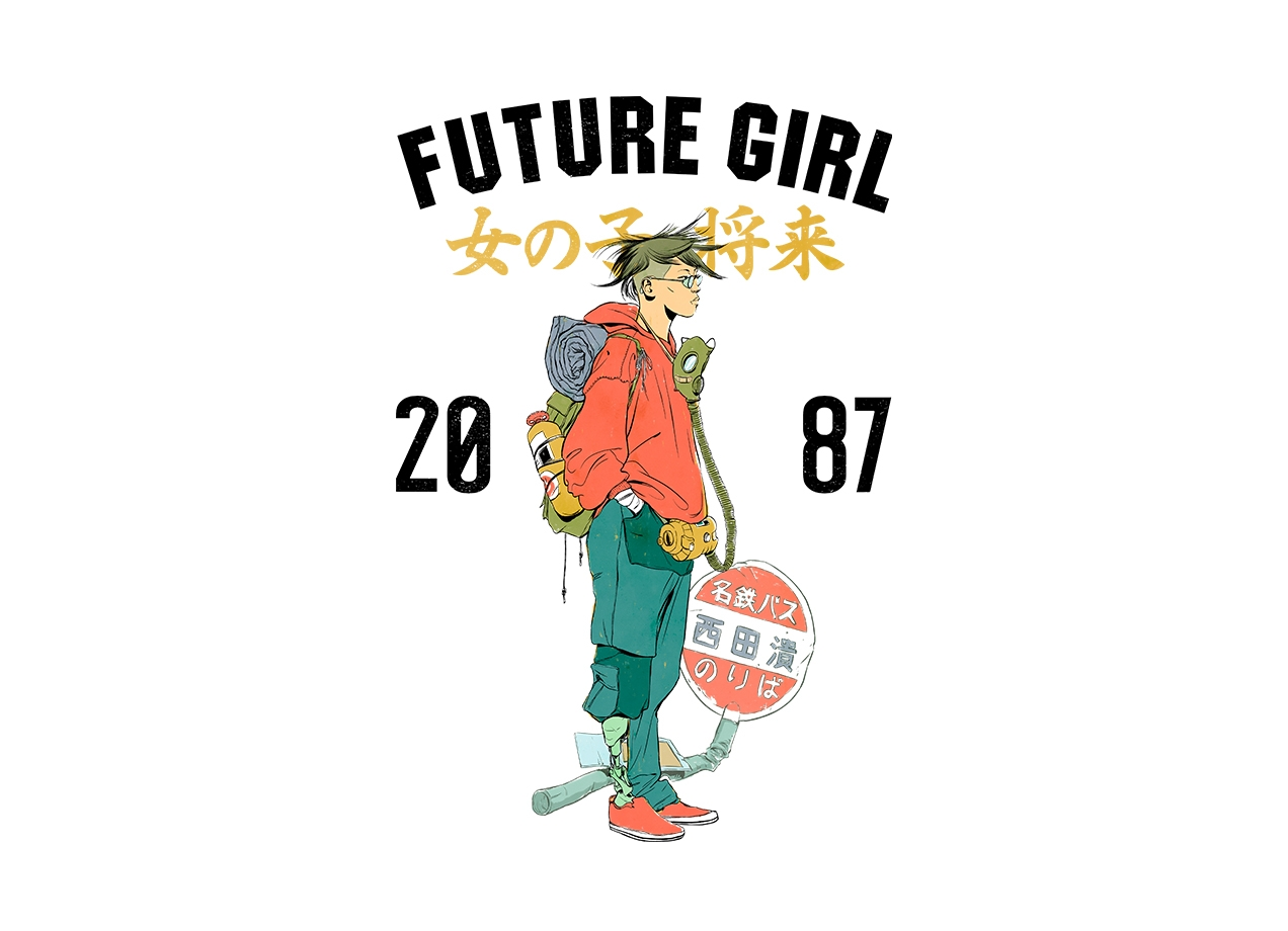 Threadless: Future Girl