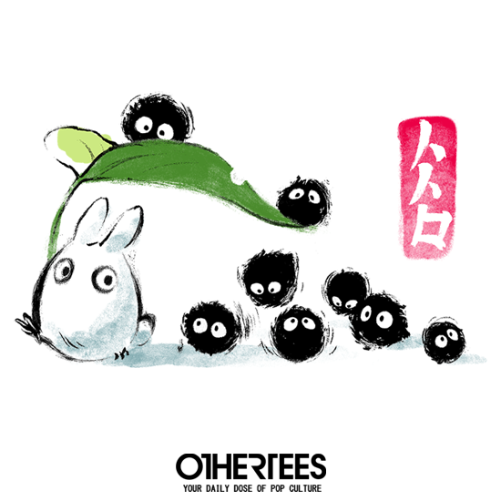 OtherTees: Ink Forest
