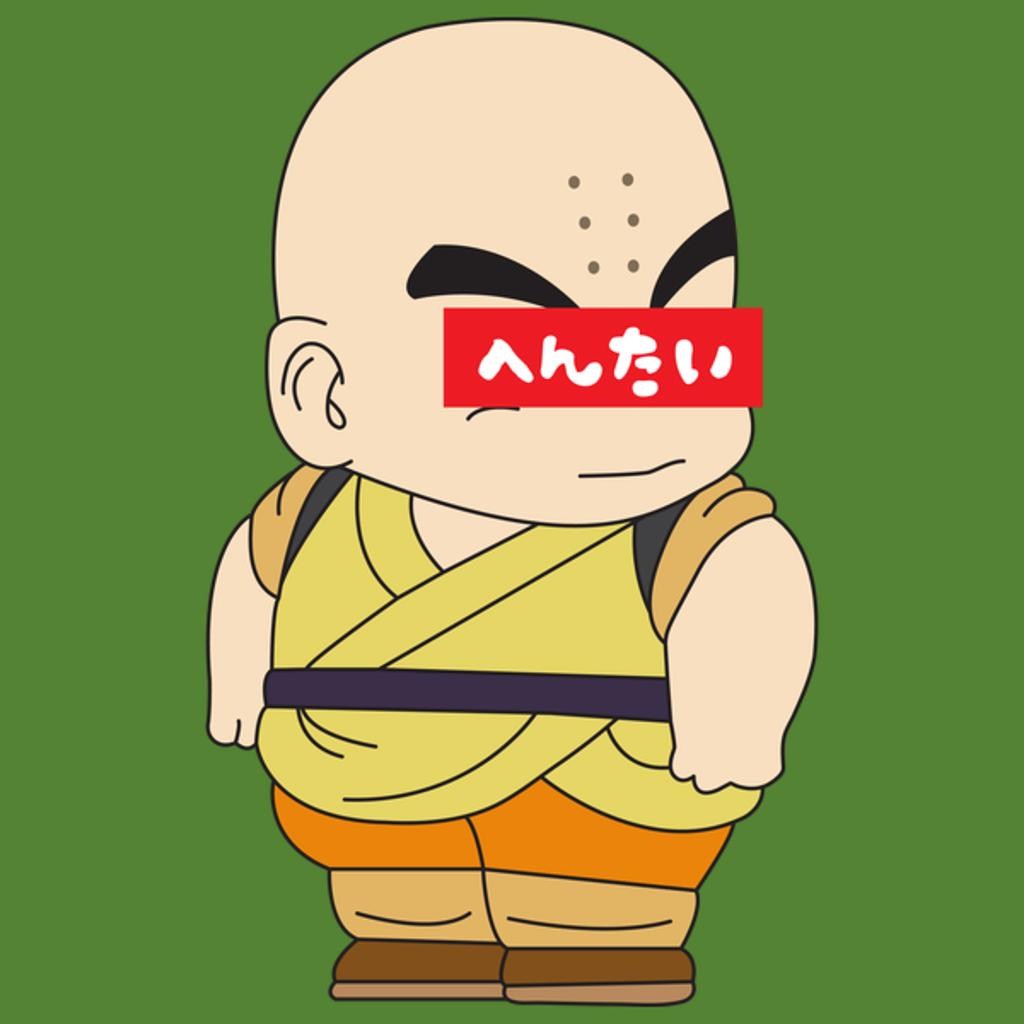 NeatoShop: Hentai