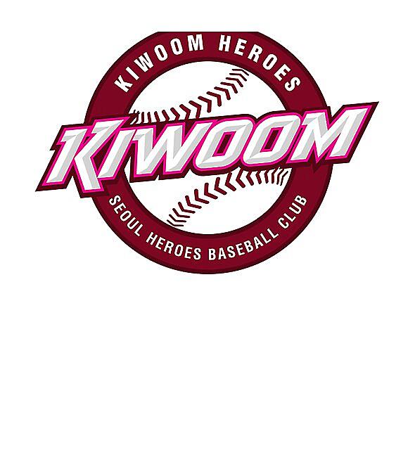 RedBubble: Kiwoom Heroes KBO Logo