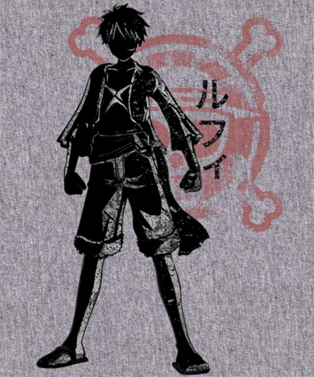 Qwertee: Future Pirate King