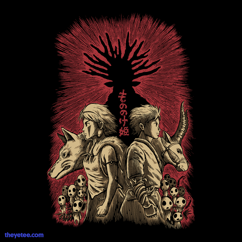The Yetee: Duality