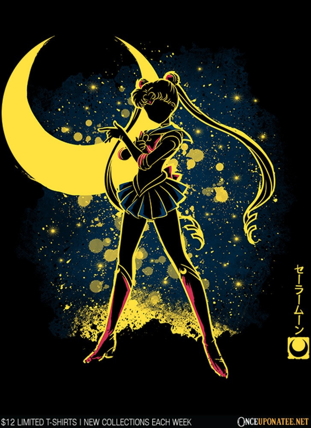 Once Upon a Tee: The Moon