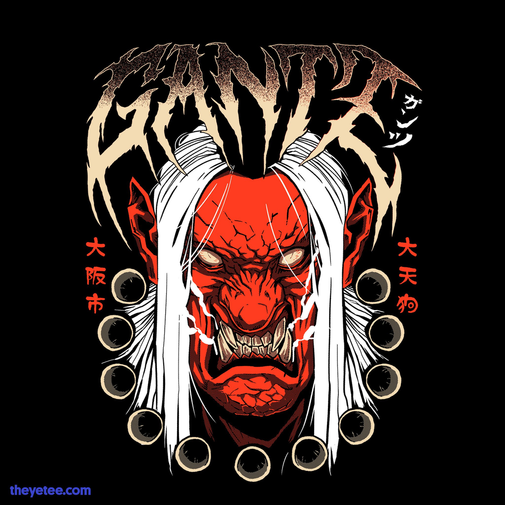 The Yetee: Battle Mask