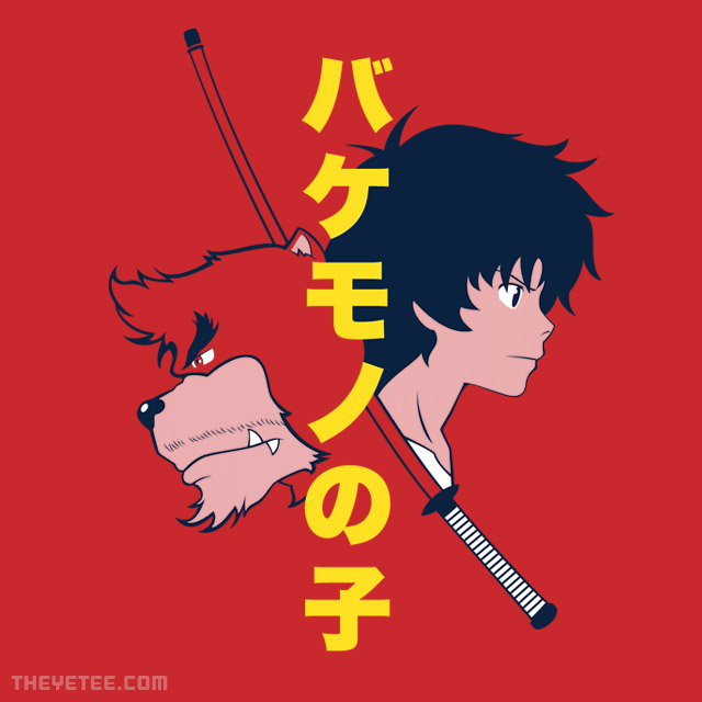 The Yetee: Man and Beast