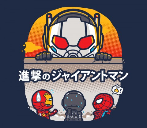 TeeFury: Attack On Giant