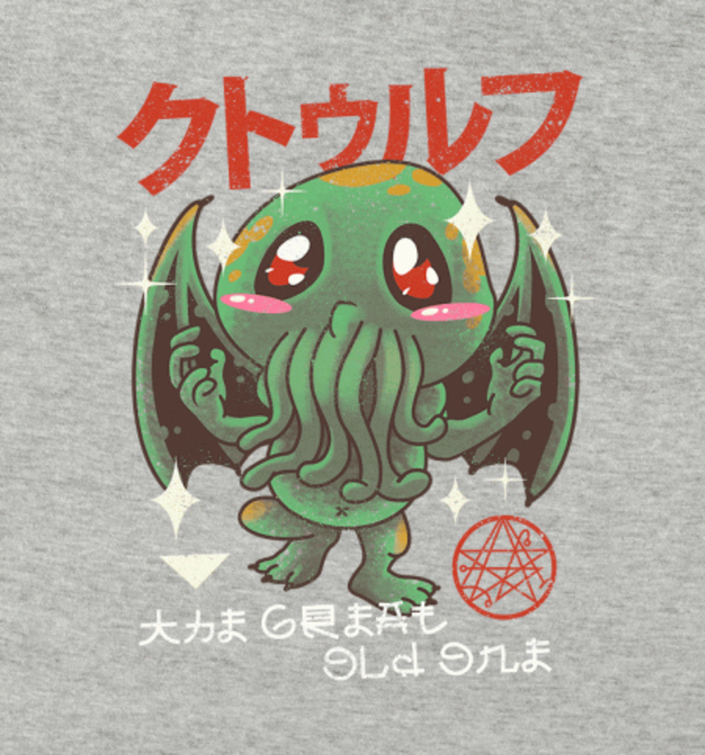 BustedTees: The Great Old Kawaii