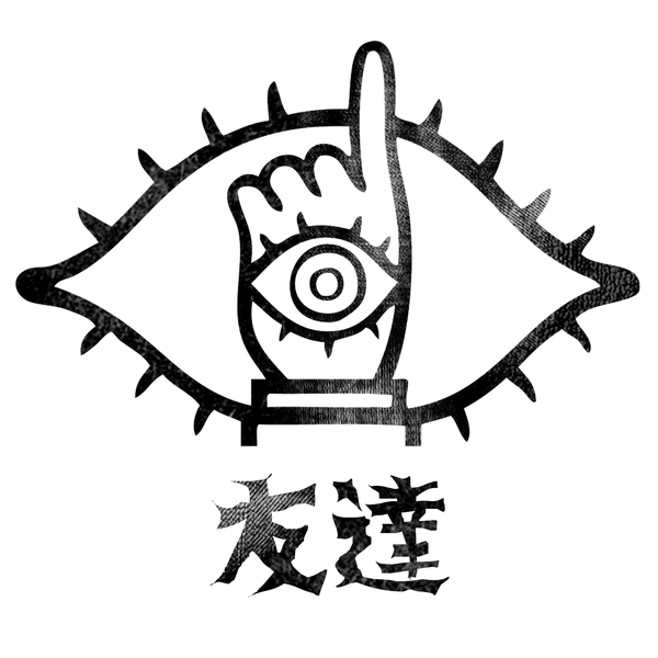 NeatoShop: Tomodachi logo