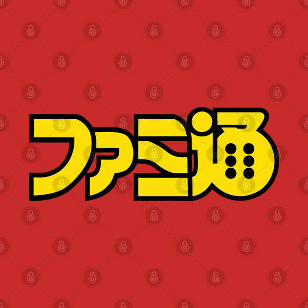 TeePublic: Famitsu Magazine (ファミ通) Logo